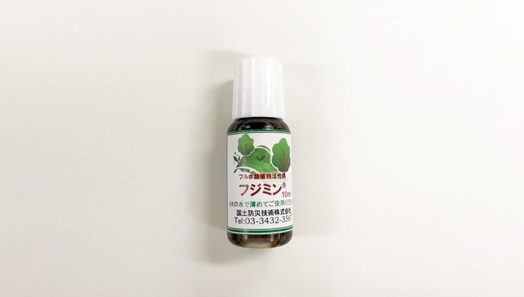 植物活性剤フジミンのサンプル