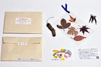 森林インストラクター東京会(FIT)賞